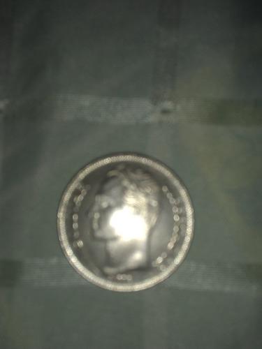 15 Monedas Venezolanas De 5 Bolívares.