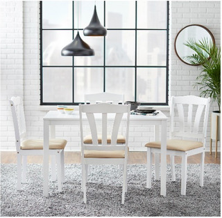 Comedor De 5 Piezas,target Marketing, Metropolitan Blanco