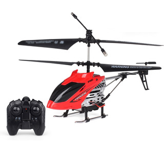 2.4g Rc Control Remoto Helicóptero 3.5ch Altitud Hold Rc