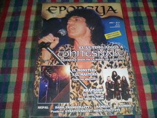 Revista Epopeya Tapa Whitesnake Año 1 Numero 9 C56