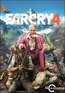 Far Cry 4 Complete Edition Br ( Midia Digital ) Pc