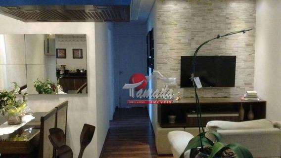 Apartamento Residencial À Venda, Engenheiro Goulart, São Paulo - Ap1116. - Ap1116