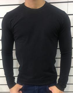 Camiseta Supertermica Algodon Y Lycra.pack Por 3 Unidades