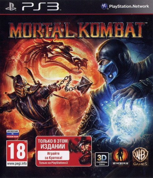 Mortal Kombat Ps3 - Midia Digital