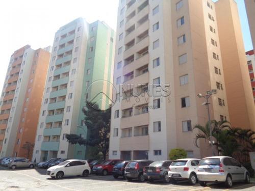 Apartamentos - Ref: L216371
