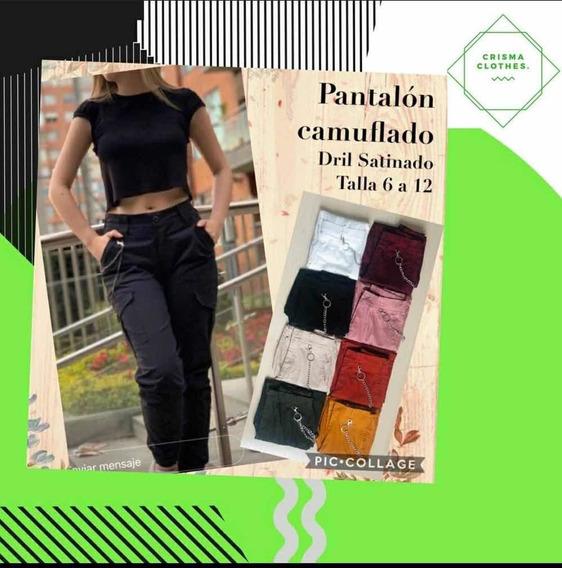 Pantalon Camuflado Mujer Mercadolibre Com Co