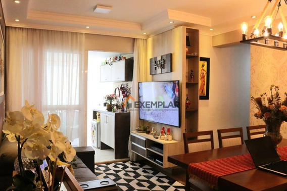 Apartamento Com 3 Dormitórios À Venda, 70 M² Por R$ 460.000,00 - Vila Gustavo - São Paulo/sp - Ap1406