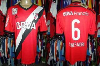 River Plate Libertadores 2015 Adizero Gg # 6 Funes Mori.