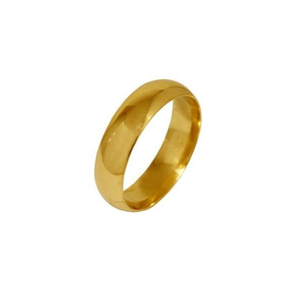 Aliança Casamento Ouro Amarelo 18k - 5,5mm - Cod 2346