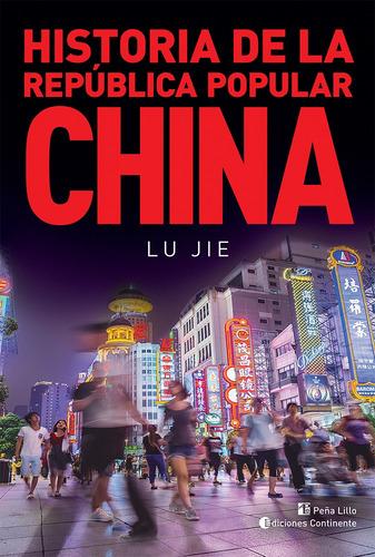 Historia De La República Popular China, Lu Jie, Continente