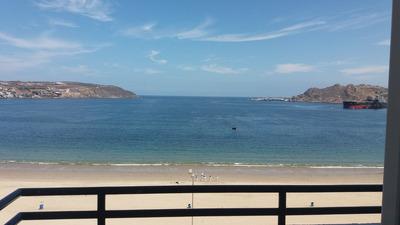 Ofertas Vacaciones En La Playa La Herradura De Coquim