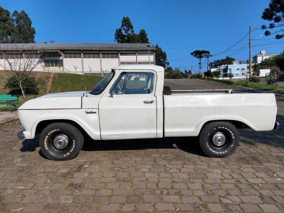 Chevrolet C10 - 1971