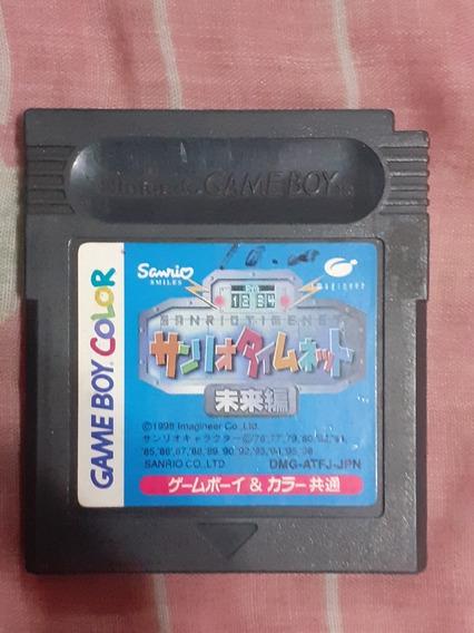 Jogo Japones Game Boy