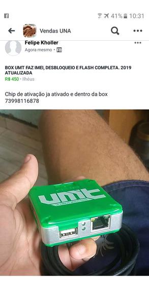 Box Umt