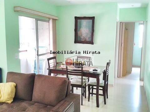 Apartamento Residencial À Venda, Ortizes, Valinhos - Ap1511. - Ap1511
