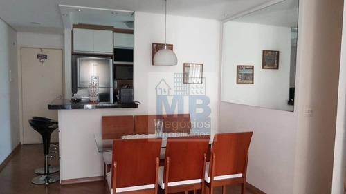 Imagem 1 de 29 de Apartamento À Venda, 75 M² Por R$ 540.000,00 - Jardim Marajoara - São Paulo/sp - Ap3955