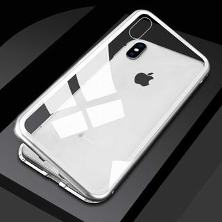 Capa Capinha Magnetica iPhone 6 6s 7 8 7 Plus 8 Plus X 10