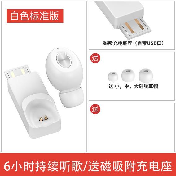 Branco X18 Bluetoothfree Headset Veículo Bluetooth Bluetooth