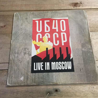 Lp Ub40-cccp Live In Moscow 1987