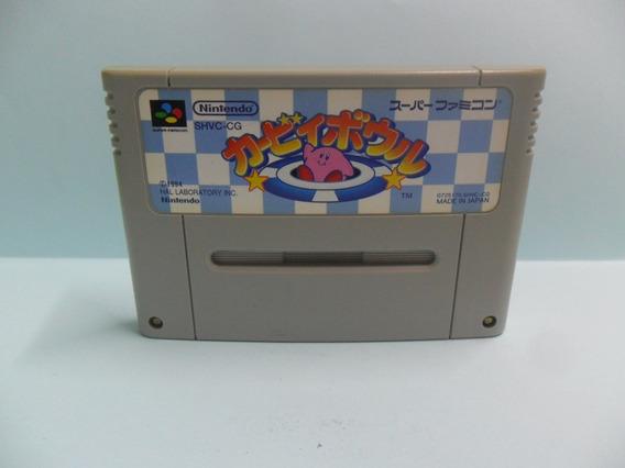 K002 Kirby Bowl ( Kirby