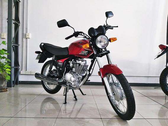 Motomel Cg 150 S2 0km 2020 Ahora 12 Cuotas Crédito Dni 100%