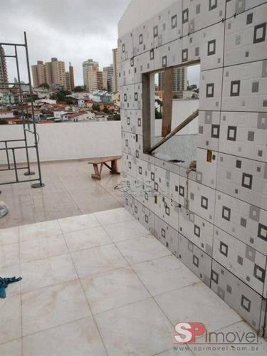 Cobertura À Venda, 46 M² Por R$ 340.000,00 - Vila Guiomar - Santo André/sp - Co2562