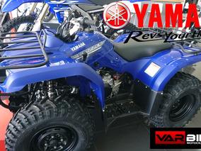 Cuatriciclo Yfm 350 Grizzly 4x4 - Mar Del Plata - Varbikes