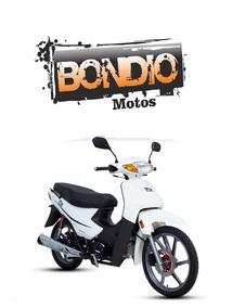 Guerrero Trip Full - Bondio Motos