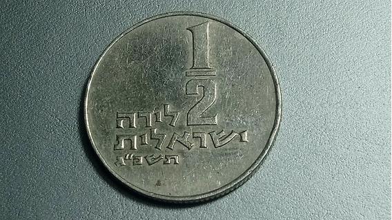 Moneda Israel ½ Liras, 5737 (1977) Cuproníquel Lote 905