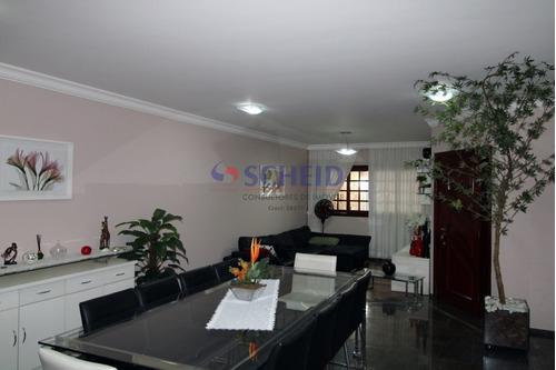 Imagem 1 de 15 de Sobrado City Campo Grande - Mr74743