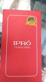 Ipro Jade 7s 1gb Ram 8gb M. Interna