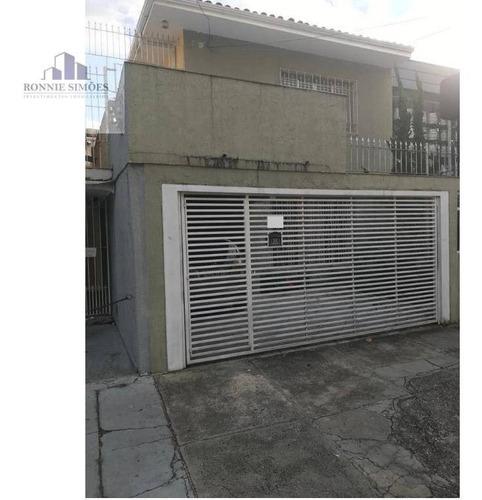Sobrado Comercial Para Alugar Em Moema, 4 Dormitórios, Copa, Cozinha, 3 Banheiros, Área De Serviço, 2 Vagas, 170 M², São Paulo. - So0333