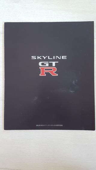 Catálogo Do Nissan Skyline Gtr R33 De Concessionária (raro)