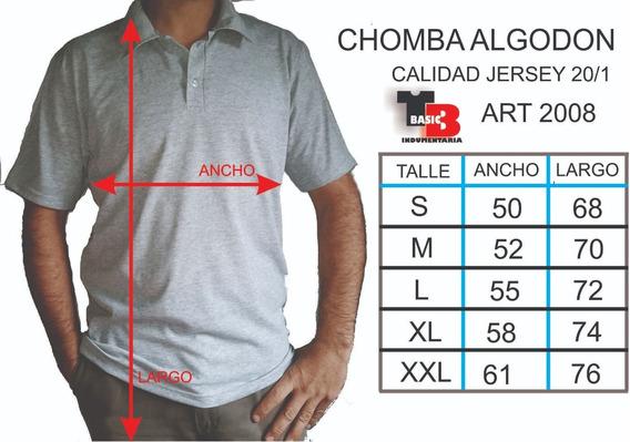Chombas Personalizas Alg- 20/1 Peinado + Vinilo 10 Cm 1 Col