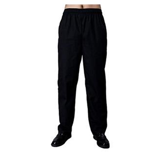 Nanxson Chef Pantalones Uniforme Hombres