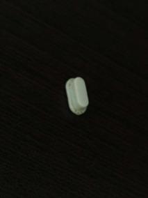 Botão Power Tablet Multilaser M7s Branco