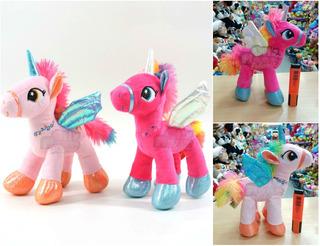 Unicornio De Peluche 4 Colores 2 Modelos Con Alas Divino !!