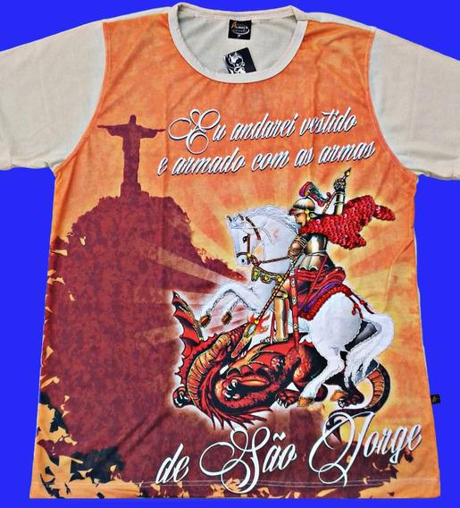 Camisa São Jorge Bege Cristo Redentor Colorido Bordado