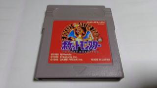 Pokemon Red Version Japonesa Original Gameboy