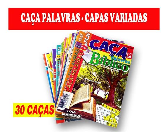 Kit 30 Revistas Caça Palavras (sem Repetições)