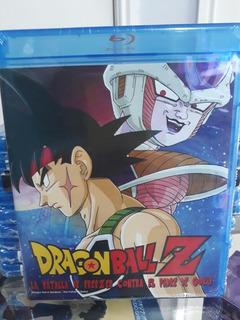 Dragon Ball Z Bluray Bardock Envio Gratis