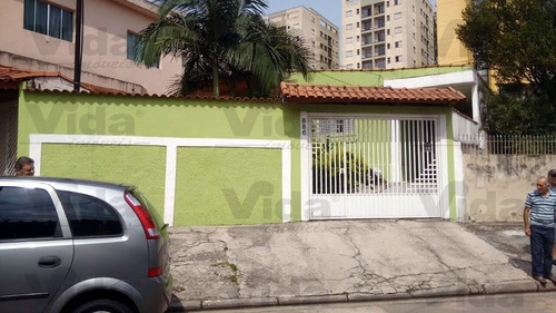 Casa Térrea À Venda Em Vila Yolanda  -  Osasco - 34345