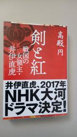Livros Em Japonês. 04 Títulos. #07