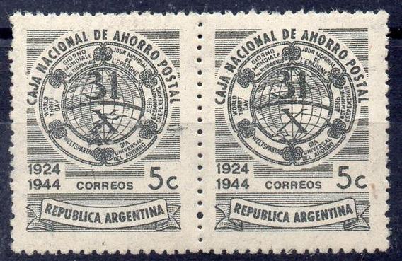 Argentina 1944. Par Del 5c Ahorro Postal, Con Variedad
