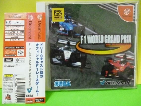 Dreancast Original F1 Grand Prix Japan Com Spine Card