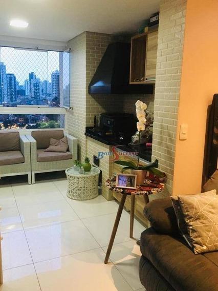 Apartamento Residencial À Venda, Mooca, São Paulo. - Ap2413