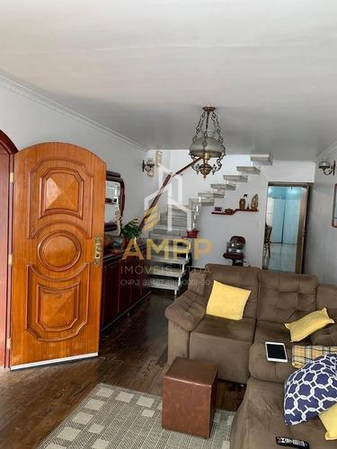 Imagem 1 de 10 de Casas - Residencial             - 1022