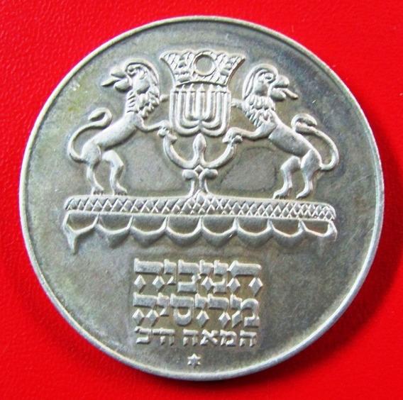 Israel Moneda Plata 5 Lirot 1972 Xf Km 69.1 Lampara Rusa