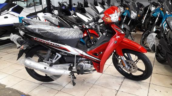 Yamaha Crypton T 110 12 Cuotas Sin Interes En Marellisports