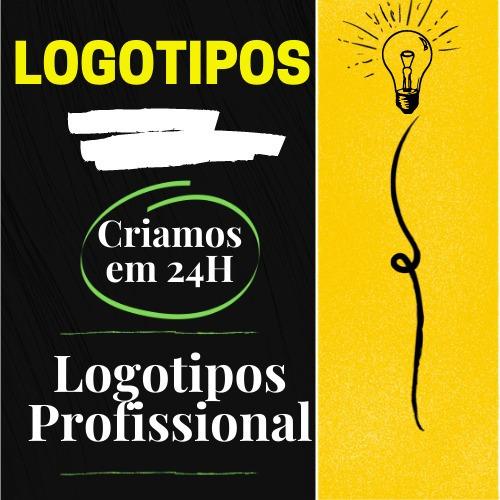 Imagem 1 de 4 de Logo Criaçao De Logotipos